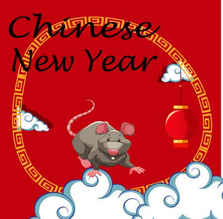 Happy new year  design for rat year illustration Çizim