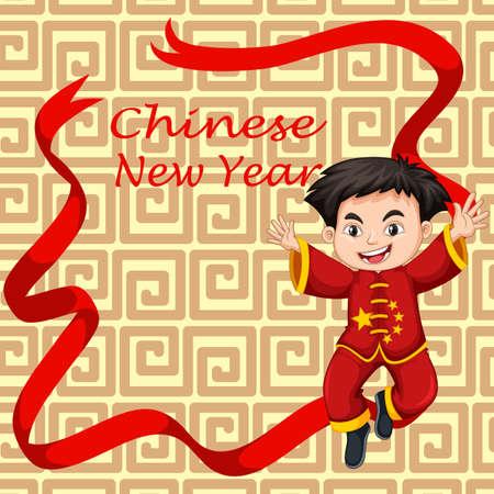 Happy new year  design with happy boy illustration