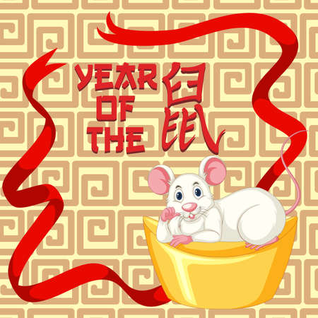 Happy new year  design with rat and gold illustration