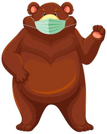 Bear cartoon character wearing mask illustration Illustration