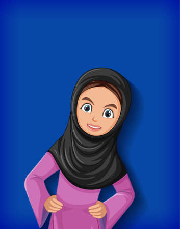 Beautiful arabic lady cartoon character illustration Ilustracja
