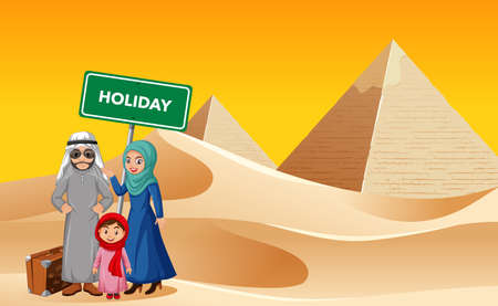Arabian family on holiday illustration Ilustracja