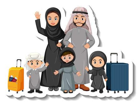 Happy Arab family cartoon character sticker on white background illustration Иллюстрация