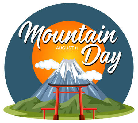 Mountain Day banner on August 11 with Mount Fuji illustration