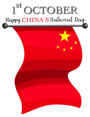 Happy China's National Day banner with China flag illustration