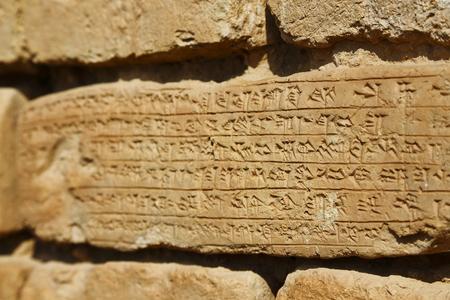writing western: Cuneiform close-up Stock Photo