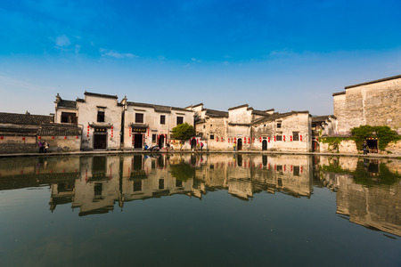 Hongcun Anhui residential landscape