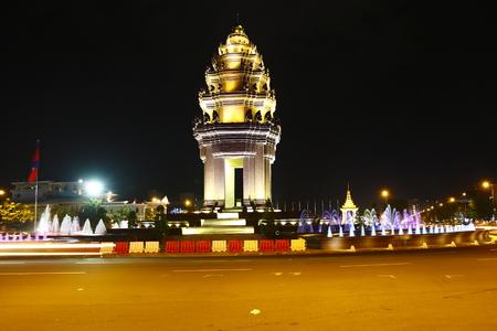 Downtown of Kampuchea Phnom Penh