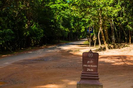 Kampuchea Siem Reap Preah Khan Road