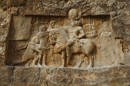 Iran Imperial Valley Shiraz relief Editorial