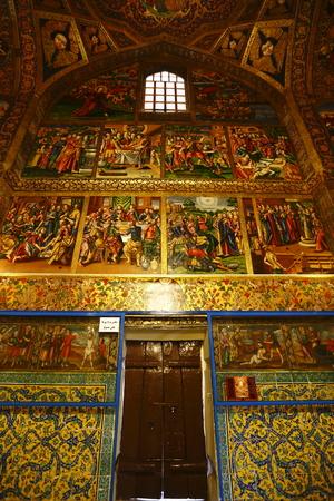 isfahan: Iran Isfahan Fanke Cathedral mural Editorial