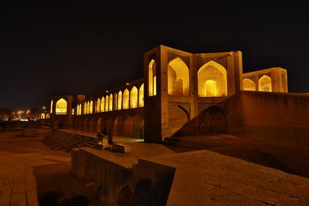 isfahan: night view of the bridge in Isfahan, Iran