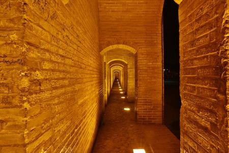 isfahan: Khaju Bridge, Isfahan, Iran