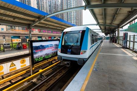 wuhan: Railway station in Wuhan City, Hubei Province Editorial