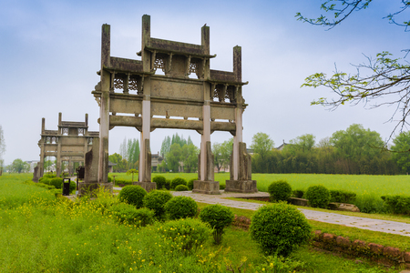 city and county building: Tangyue Memorial Archway Cluster ,  Anhui, Huangshan, Shexian, china Editorial