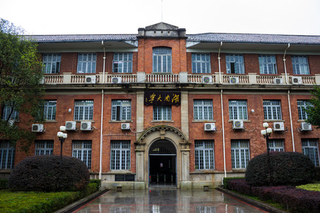 Teaching building, Hunan University, Hunan, Changsha