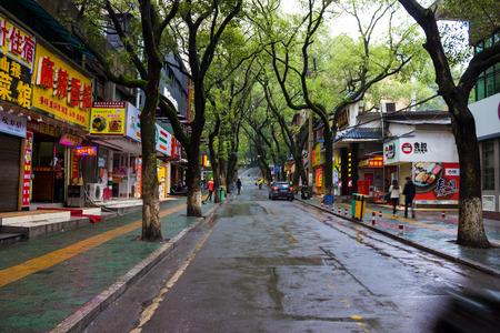 Changsha Mount Yuelu snack street, Hunan