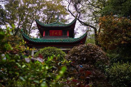 gules: Mount Yuelu, Hunan, Changsha love Pavilion scenery