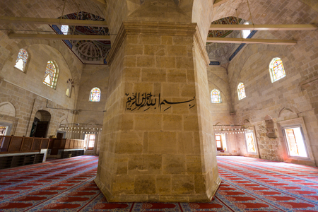 San Yang Tai mosque, Edirne, Turkey