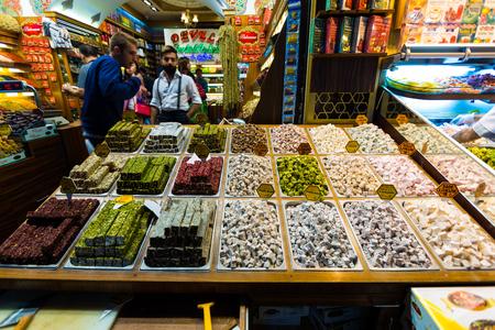 Turkish sweet candy 新聞圖片