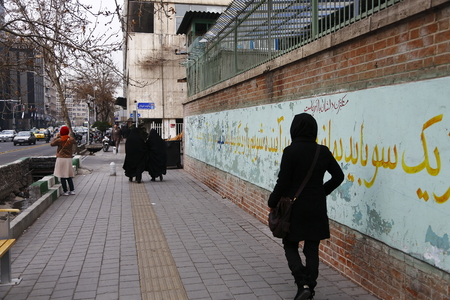Exterior of the US Embassy and Consulate in Tehran, Iran 報道画像