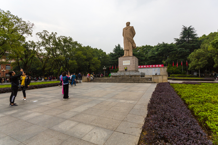Mao Zedong statue of Hunan University