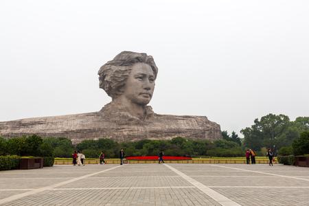 Orange Isle, Hunan, China Editorial