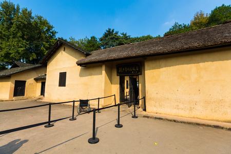 Former residence of Liu Shaoqi, Changsha, Hunan
