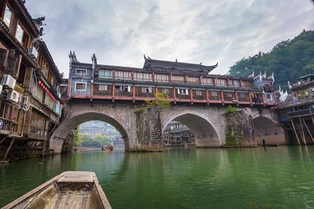 Fenghuang Ancient Town, Xiangxi, Hunan