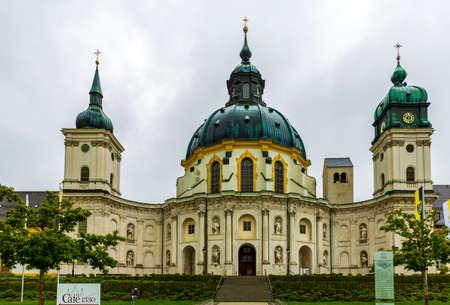 Aita Monastery, Germany 에디토리얼