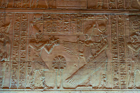 Relief at Philae Temple, Aswan, Egypt