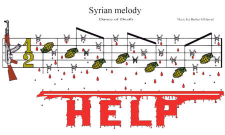 syrian melody music score Vector
