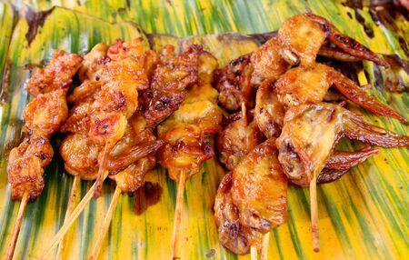 chicken grill: chicken grill