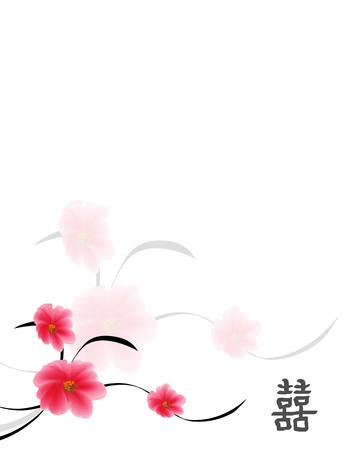 A sprig of delicate pink cherry blossom flows across the bottom of this design with the Chinese Double Happiness symbol in the bottom right hand corner.  The background is white. Copy space for text is at the top of the image. Stock Photo