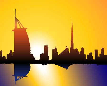 the emirates: Dubai skyline Editorial