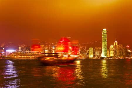 Hong Kong at sunset Banco de Imagens