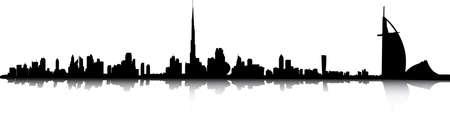 emirates: dubai skyline