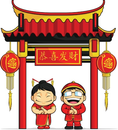 Cartoon of Boy & Girl Greeting Chinese New Year Illustration