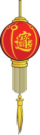 Chinese Lantern Stock Vector - 16899824