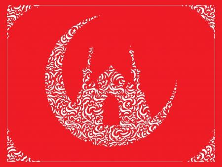 crescent: Ramadan   Eid Mubarak Greeting