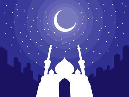 Ramadan   Eid Mubarak Greeting 3 Stock Vector - 16899929