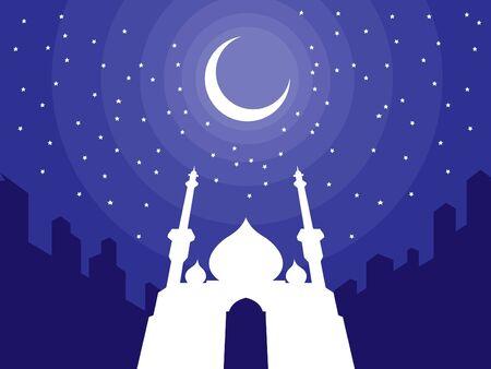 crescent moon: Ramadan   Eid Mubarak Greeting 3