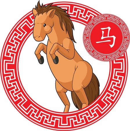 eastern zodiac: Chinese Zodiac Animal - Horse Illustration