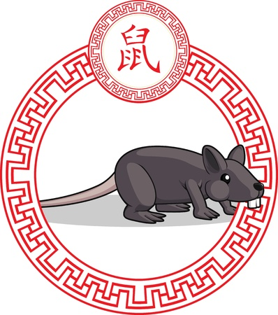 Chinese Zodiac Animal - Rat Stock Vector - 18758892