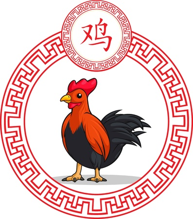 eastern zodiac: Chinese Zodiac Animal - Rooster Illustration