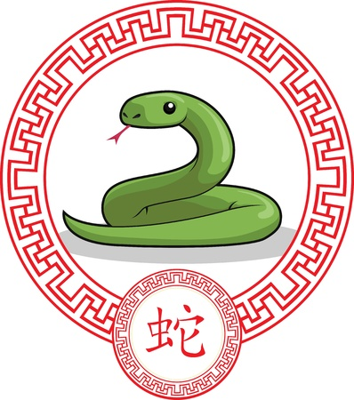 eastern zodiac: Chinese Zodiac Animal - Snake Illustration