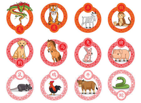 12 Chinese Zodiac Animals Ornamental Frame Lunar New Year Isolated Circular Vector Illustration