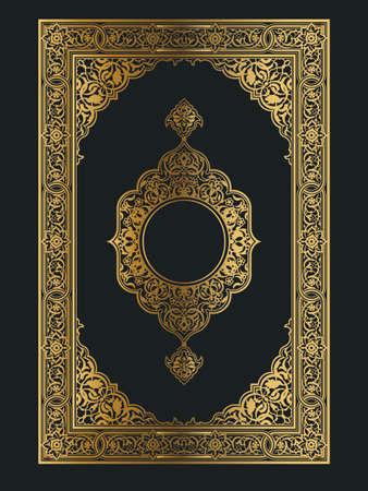 Ornament Frame Gold Arabian Calligraphy Decorative