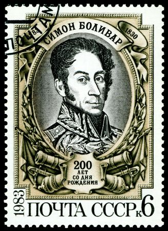 liberator: USSR -CIRCA 1983: A Stamp printed in the USSR  shows  portrait general Simon Bolivar -liberator, circa 1983 Stock Photo