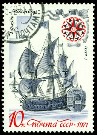 USSR- CIRCA 1971: a stamp printed by USSR, shows known old russian sailing warship an   photo